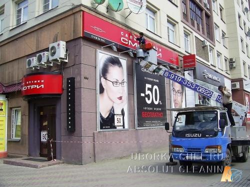 Мойка рекламы